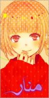 لمحبي ساكورا و هيناتا فقط